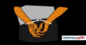 না.গঞ্জে বিএনপি, জামায়াতের কর্মীসহ ৫৩ জন গ্রেফতার