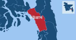 মামুনুল মাহফিলে আসেননি: হাটহাজারির ইউএনও