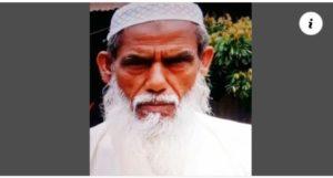 আজানে দুইবার 'আল্লাহু আকবর' বলার পর মুয়াজ্জিনের মৃত্যু